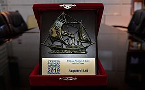 """18 декабря 2019 года состоялась новогодняя вечеринка """"Caspian European Club"""" и церемония вручения премии """"Casipan Business Award"""""""