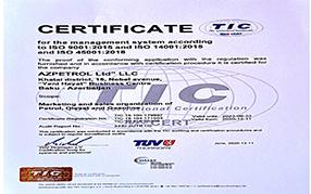 Компания «Azpetrol» была удостоена Сертификата